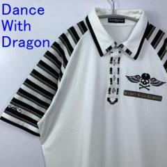 """Thumbnail of """"DANCE WITH DRAGON ダンスウィズドラゴン 白ポロシャツ 5XXL"""""""