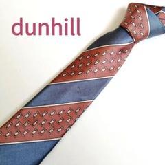 """Thumbnail of """"【イタリア製】dunhill(ダンヒル) メンズネクタイ ストライプ ビンテージ"""""""