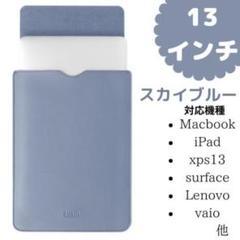 "Thumbnail of ""新品 ノートパソコン ケース ipad MacBook 13インチ スカイブル"""