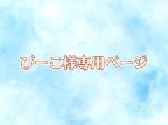 """Thumbnail of """"合わせやすい!ゴールドイヤーカフ3点セット☆メンズ レディース お洒落 重ね付け"""""""