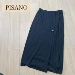"""Thumbnail of """"【高級】ピサノ PISANO ロングスカート リネン混 L ブラック 黒"""""""