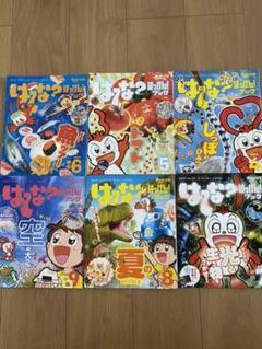 """Thumbnail of """"チャレンジ2年生 はてな?はっけんブック 4〜9月号"""""""