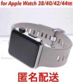 Apple Watch バンド グレー 42㎜/44㎜対応