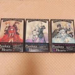 "Thumbnail of ""PandoraHearts パンドラハーツ DVD全巻セット"""