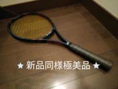 "Thumbnail of ""⭐極美品!⭐YONEX VCORE PRO100 硬式用テニスラケット"""