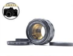 "Thumbnail of ""PENTAX ペンタックス super takumar 50mm f/1.4"""
