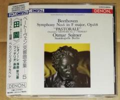 """Thumbnail of """"スウィトナー/ベートーヴェン:交響曲第6番「田園」、「レオノーレ」序曲第3番"""""""