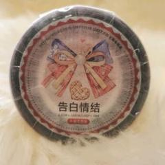 "Thumbnail of ""#838 海外マスキングテープ 装飾マステ"""