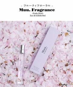 "Thumbnail of ""Muu.Fragrance*3本セット(ポストカード付き)"""