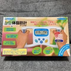 "Thumbnail of ""OMRON 体脂肪計 HBF-303"""