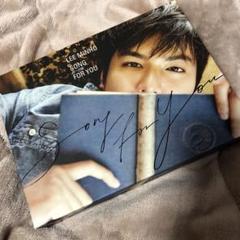 """Thumbnail of """"イ・ミンホ DVD"""""""