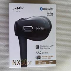 "Thumbnail of ""radius HP-NX30BTK"""