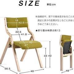 """Thumbnail of """"折りたたみ椅子 グリーン"""""""