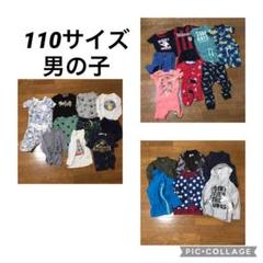 """Thumbnail of """"キッズ 110サイズ 全部"""""""