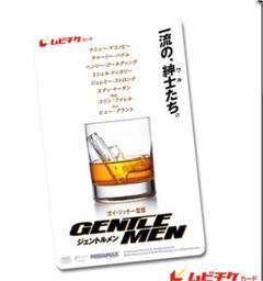 "Thumbnail of ""ジェントルマン ムビチケ ※番号通知のみ"""