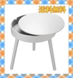 """Thumbnail of """"サイドテーブル 直径39cmx高さ43.5cm 収納スペース付き"""""""