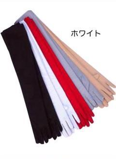 "Thumbnail of ""【即購入可・新品未使用】アームカバー UVカットロング手袋 ホワイト"""