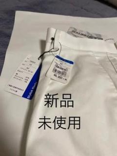 "Thumbnail of ""ズボン 白 ウエスト82センチ"""