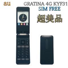 "Thumbnail of ""SIMフリー GRATINA 4G KYF31【au 京セラ】ブラック G96"""