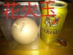 "Thumbnail of ""花火玉 3号玉 レプリカ"""