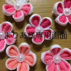"Thumbnail of ""リボン 七五三髪飾り"""
