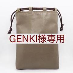"Thumbnail of ""GENKI様 専用ページ"""