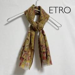 """Thumbnail of """"エトロ ETRO ストール ペイズリー柄 シルク スカーフ"""""""