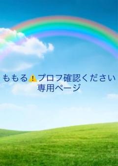 """Thumbnail of """"化粧品など まとめ売り <13点>"""""""