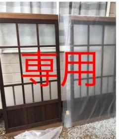"Thumbnail of ""アンティーク扉"""