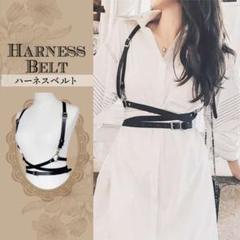 "Thumbnail of ""ハーネスベルト 原宿系 サスペンダー オルチャン 韓国 ファッション"""