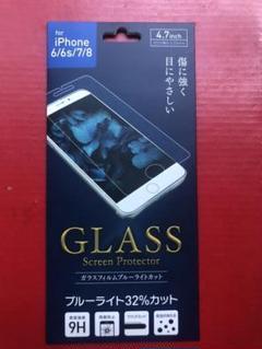 "Thumbnail of ""iPhone8/7/6s   強化ガラスフィルム  ブルーライトカット新品即出荷"""