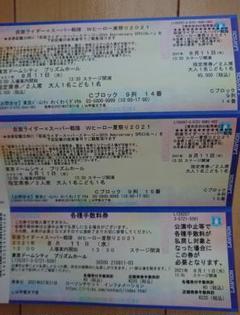 """Thumbnail of """"Wヒーロー祭&ゼンカイジャーショー 8月11日"""""""