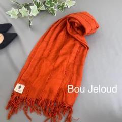 """Thumbnail of """"B❷1497【美品】Bou Jeloud ショール"""""""