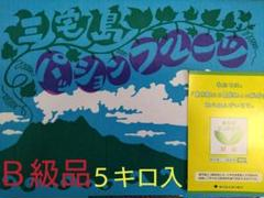 """Thumbnail of """"三宅島産パッションフルーツ 5キロ入り"""""""