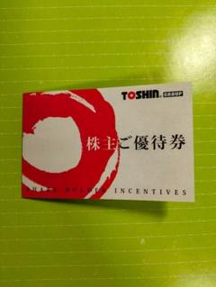 "Thumbnail of ""トーシン株主優待 ゴルフ平日1R無料 toshin"""