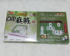 "Thumbnail of ""麻雀(旅行用)"""