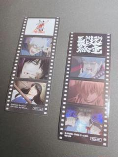 "Thumbnail of ""劇場版 銀魂 THE  FINAL 入場者特典"""