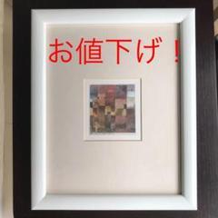 "Thumbnail of ""クレー 版画プリント フレーム"""