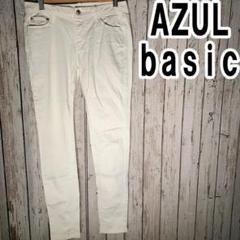 """Thumbnail of """"アズールベーシック AZUL basic スキニーパンツ チノパンツ ホワイト"""""""