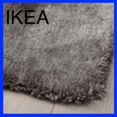 "Thumbnail of ""IKEA TOFTLUND トフトルンド ラグ グレー"""