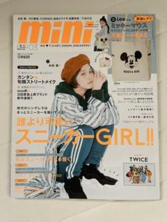 "Thumbnail of ""mini 2018 3月号 TWICE記事付"""