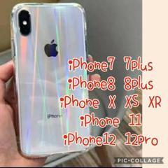 """Thumbnail of """"保護 クリア カバー iPhone  オーロラ スマホ ケース 透明 韓国"""""""