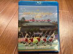 """Thumbnail of """"全日本マーチングコンテスト ブルーレイ/DVD2019年 第32回"""""""