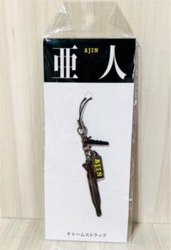 "Thumbnail of ""映画 亜人 チャームストラップ"""