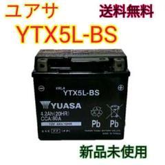 "Thumbnail of ""バイクバッテリーユアサYTX5L-BS"""