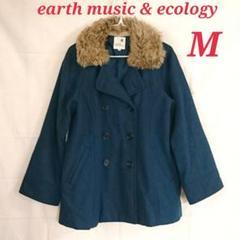"Thumbnail of ""【earth music & ecology】ピーコート M ウール混 グリーン"""