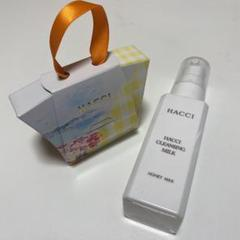 "Thumbnail of ""HACCI サンプルサイズ 石鹸&クレンジングミルク"""