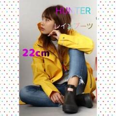 "Thumbnail of ""最終値下げ♥HUNTER レインブーツ 防水 黒 レディース 長靴22cm正規品"""