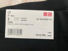 """Thumbnail of """"お値下げしました♡新品未使用♡ユニクロ マタニティスマートアングルパンツ"""""""