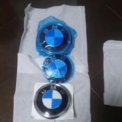 "Thumbnail of ""BMW  リアエンブレム  813237505  DE  純正 新車外し  3点"""